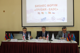 RUSSIANS EXPORTERS AT THE FIRST GEORGIA-EAEU FORUM